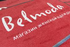 Ковры с логотипами на резиновой основе